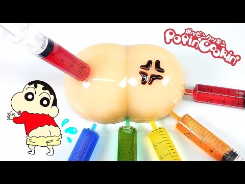 DIY Shin-Chan PuriPuri Pudding Jelly - Butt Pudding Popin Cookin Gummy - MonsterKids