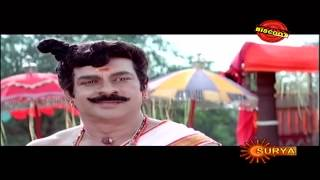 Puthooram Puthri Unniyarcha: Year 2002: Malayalam  Mini Movie