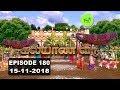 Kalyana Veedu | Tamil Serial | Episode 180 | 15/11/18 |Sun Tv |Thiru Tv