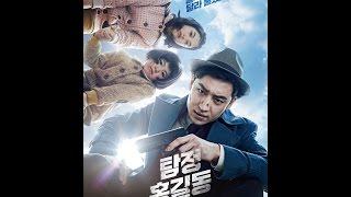 The Phantom Detective (2016) - Korean Movie Review