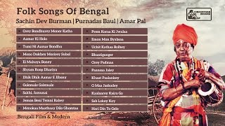 images Best Of Baul Songs Bengali Folk Songs Purna Das Baul Amar Pal S D Burman