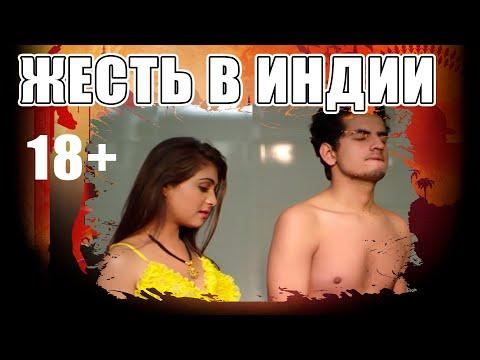 Xxx Mp4 Незабываемое путешествие из России в Индию Russian 3gp Sex
