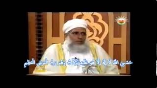 سماحة الشيخ أحمد بن حمد الخليلي يجيب على سؤال كيف تكون توبة الزاني