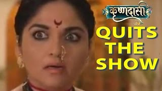 Krishnadasi | 23rd June 2016 | Indira Krishnan Aka Kumudini To Quit The Show
