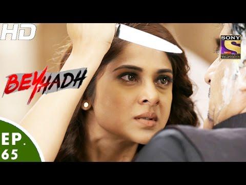 Beyhadh - बेहद - Episode 65 - 9th January, 2017