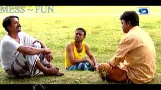 Bangla Natok Bangla Natok 2016 Bangla Funny VIdeo//হাঁসতে চাইলে ভিডিওটি দেখুন