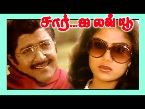 Xxx Mp4 Sir I Love You Superhit Tamil Full Movie Sivakumar Lakshmi 3gp Sex