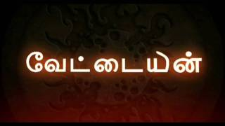Ajith in - Vettaiyan - Trailer - Coming Aug 21
