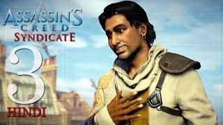 Assassin's Creed Syndicate (PS4) Hindi Gaming Part 3
