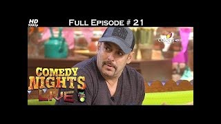 Comedy Nights Live - 2nd July 2016 - Salman Khan - Sultan - कॉमेडी नाइट्स लाइव - Full Episode HD