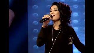 Ghezaal Enayat - Qesai Asheqana new song 2017