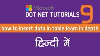 Dot Net Tutorials- part 9, how to insert data in table with sql server  (mentorsadda.com)