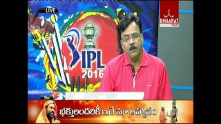 Special Discussion on  IPL 2016  I Bhaarat Today (21-04-16)