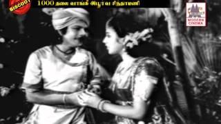 1000 Thalai Vaangiya Apoorva Chinthamani | V N Janaki, S Varalakshmi | Classic Movie | Upload 2016
