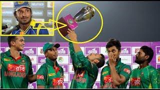 আগামী বিশ্বকাপে বাংলাদেশের খেলা নিয়ে যা বললেন সাঙ্গাকারা | kumar sangakara | bangladesh cricket team