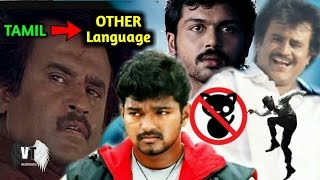 Tamil to Other Language Copycat Songs | Part 1