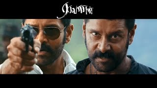 Raavanan climax|Vikram as Veera|Vikram as Dev