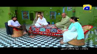 Hari Hari Churian Episode 24 Promo | HAR PAL GEO
