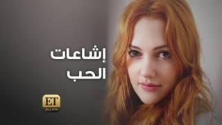 ET بالعربي – ما هي مشاريع Meryem Uzerli  الفنية الجديدة ؟