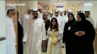 """أخبار الإمارات – محمد بن راشد يفتتح """"مستشفى الجليلة التخصصي للأطفال"""" في دبي"""