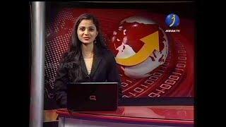 Harsha Jeevan TV English News 17 01 18