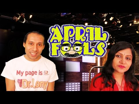 Bangla Funny April Fools Pranks | Funny Bangla Video | Dr Lony Bengali Fun
