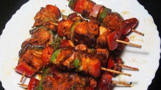 Shish Taouk - Chicken Tikka Recipe - Chicken Shashlik Recipe