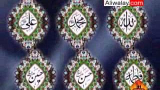 1 - Allah Muhammad Ali Fatima Hasan Hussain - Shadman Raza - Manqabat 2009
