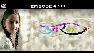 Uttaran - उतरन - Full Episode 113
