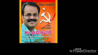 LDF malappuram election song