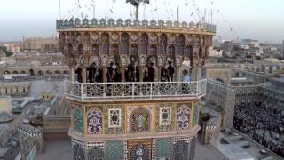 Travel to Iran, Tourism attractions of iran, spring wind, باد بهاری