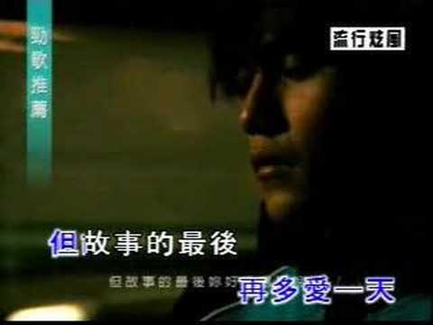 Xxx Mp4 Jay Chou 晴天 3gp Sex