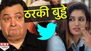 Priya की Photo Post कर फंस गए Rishi, लोगों ने उड़ाई जमकर खिल्ली