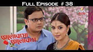 Bhalobasha Bhalobasha - 22nd June 2016 - ভালাবাসা ভালাবাসা - Full Episode