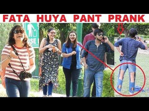 Xxx Mp4 Ultimate FATA HUYA STYLISH PANT Prank On Girls Funniest Prank In India Ever FunkyTV 3gp Sex