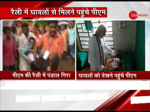 Xxx Mp4 Modi S Midnapore Rally PM Modi Visits Hospital To Meet People Injured By Collapsing Of A Canopy 3gp Sex