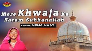 Mere Khwaja Ka Karam Subhanallah   Neha Naaz New Qawwali 2016     Sonic Islamic