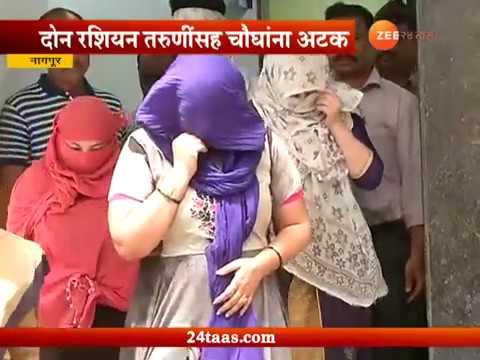 Xxx Mp4 Nagpur Police Raid On High Profile Sex Racket Team 3gp Sex