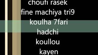 3anida momo lyrics