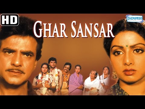 Ghar Sansar {HD} - Jeetendra - Sridevi - Kader Khan - Superhit Old Hindi Movie