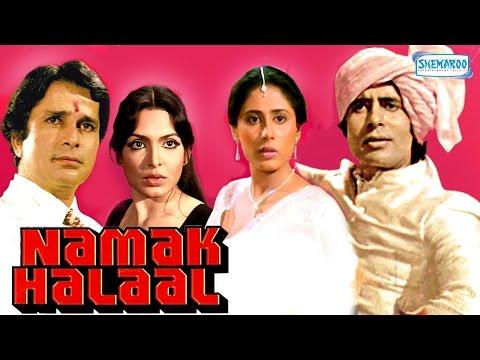 Xxx Mp4 Namak Halaal Amitabh Bachchan Shashi Kapoor Parveen Babi Hindi Comedy Movie 3gp Sex