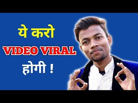 Xxx Mp4 How To Viral Video On YouTube Audience Retention Is Very Important 3gp Sex