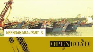 Neendakara - Part 3 - Open Road - Epi 9 - Kappa TV