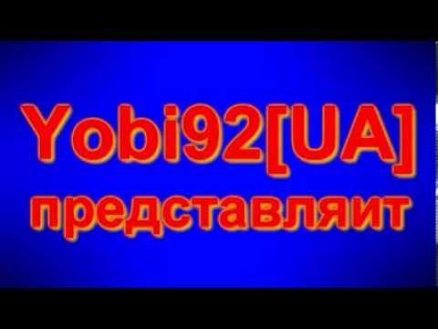 Yobi92UA xXx HROES 3 ФР4ГМYВИ 1337 Н0СК0П MLG ПР0 xXx