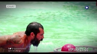 Survivor | Το trailer του 61 ου επεισοδίου | 21/5/2017