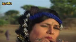 ધુળકી તારી માયા લાગી | Dhudki Tari Maya Lagi | Jawan Chhori | Gujarati Popular Song