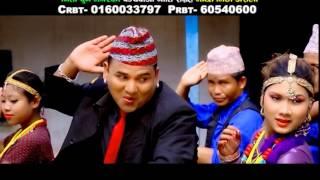 Machha Mitho Asala Promo | Basanta Thapa & Nita Pun Magar | Him Samjhauta Digital Pvt. Ltd.