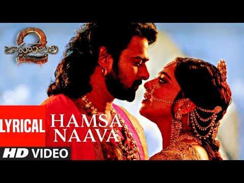 Hamsa Naava Lyrical Video Song | Baahubali 2 | Prabhas, Anushka, Rana, Tamannaah, SS Rajamouli