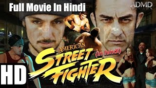American Street Fighter (2016) New Hollywood Hindi Dubbed Action Hindi Dubbed Full Movies | ADMD