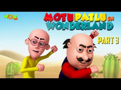 Motu Patlu In Wonderland Part 03| Movie| Movie Mania - 1 Movie Everyday | Wowkidz